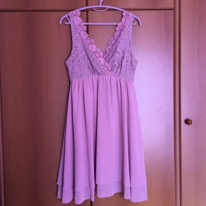 BSB collection midi dress. Photo 0