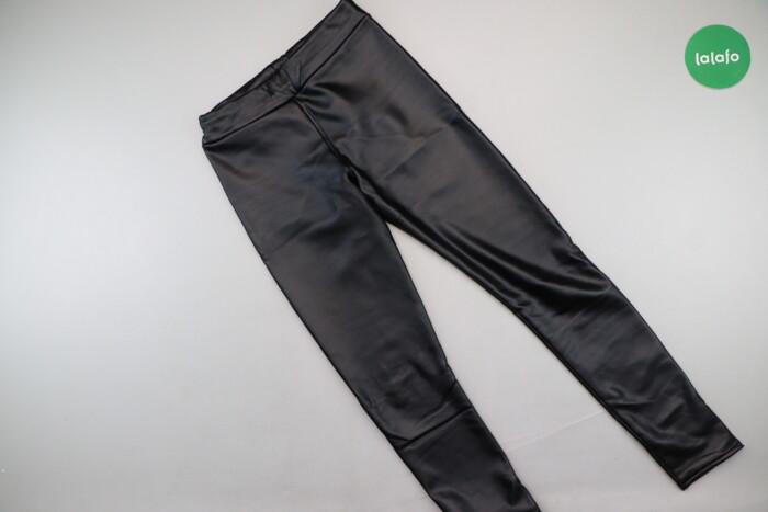 Жіночі штани Angels p. S    Довжина: 87 см Довжина кроку: 66 см Напіво: Жіночі штани Angels p. S    Довжина: 87 см Довжина кроку: 66 см Напіво