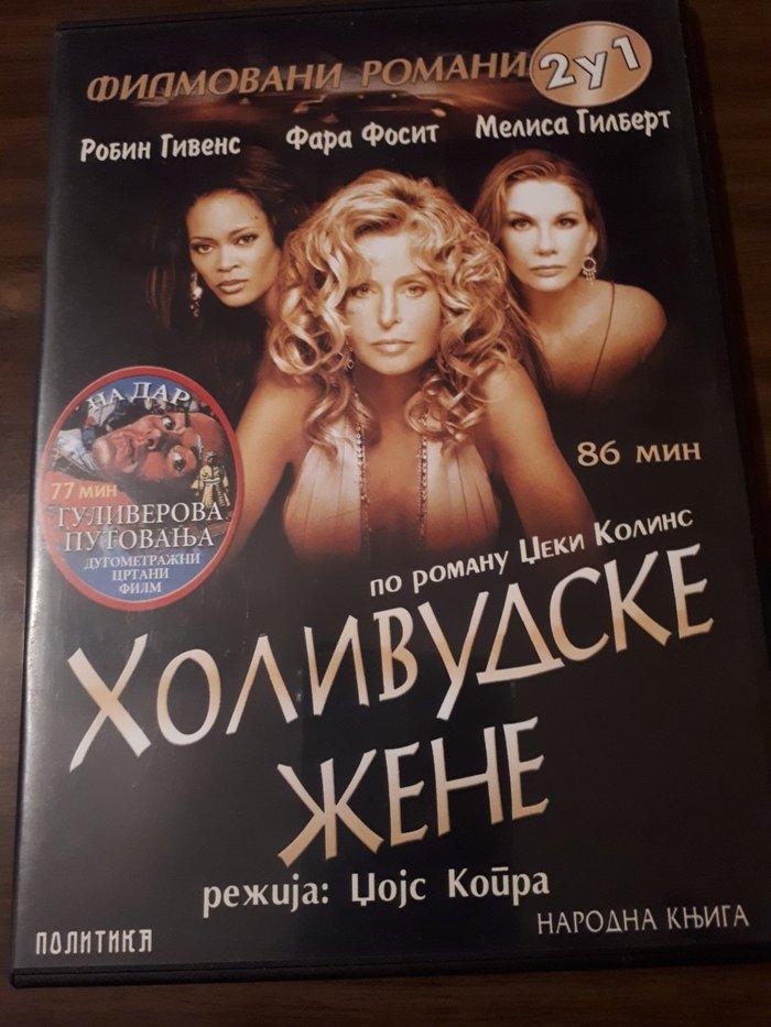 Film dvd  original holivudske zene ocuvan kucna kolekcija - Beograd