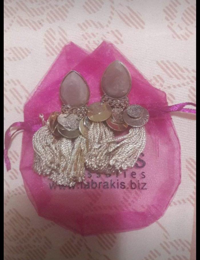 Σκουλαρίκια σε απόχρωση μπεζ χρυσό. Δεν έχουν φορεθεί.. Photo 0