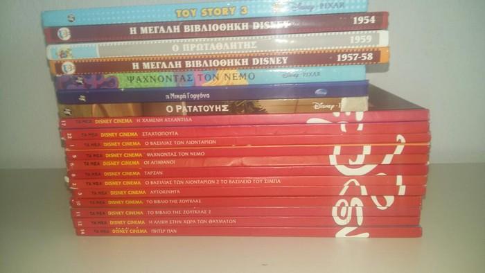 Βιβλία + παιδικά βιβλία από 3 έως 8 €. Photo 2