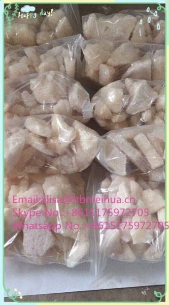 Top supply 4-MPD,4mpd, 4-Methylpentedrone cas: 1373918-61-6. Photo 1