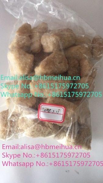 Good 5F-ADB,5FADB,5F-MDMB-PINACA powder cas:1715016-75-3. Photo 1