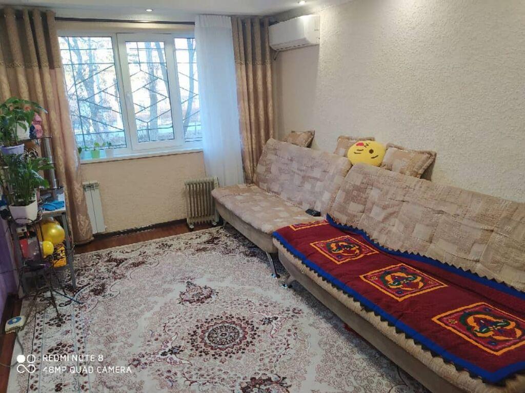Продается квартира: 104 серия, Южные микрорайоны, 2 комнаты, 48 кв. м: Продается квартира: 104 серия, Южные микрорайоны, 2 комнаты, 48 кв. м