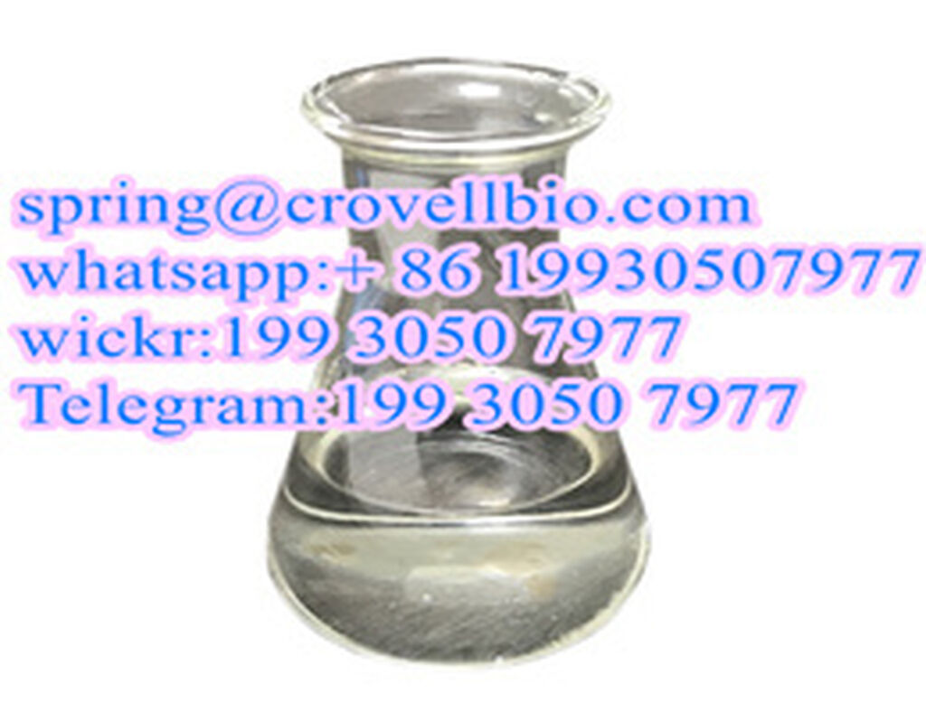 Other - Prachatice: CAS 107-92-6 Butanoic Acid with high purity and quality +86
