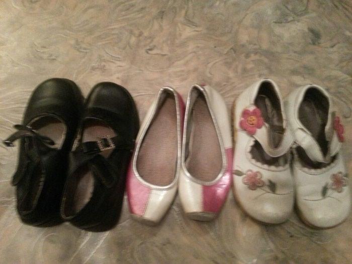 Черные туфли 100 сом,остальные 50 сом!. Photo 0