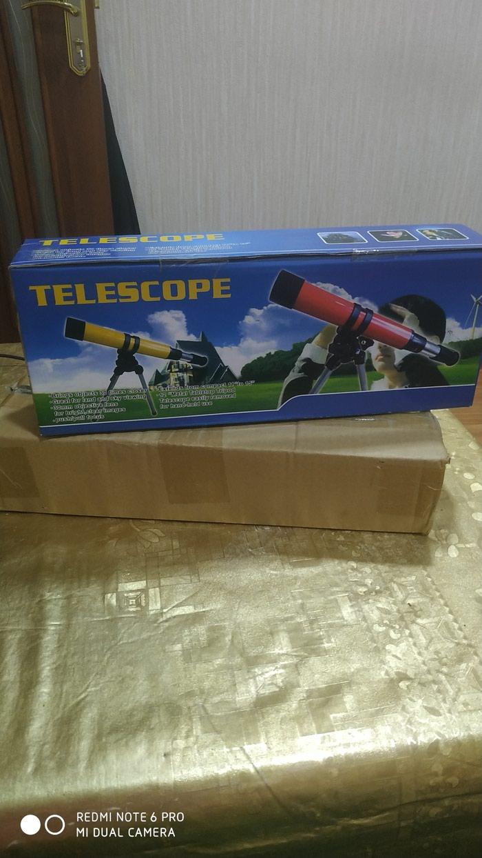 Для студентов -телескоп.. Photo 0