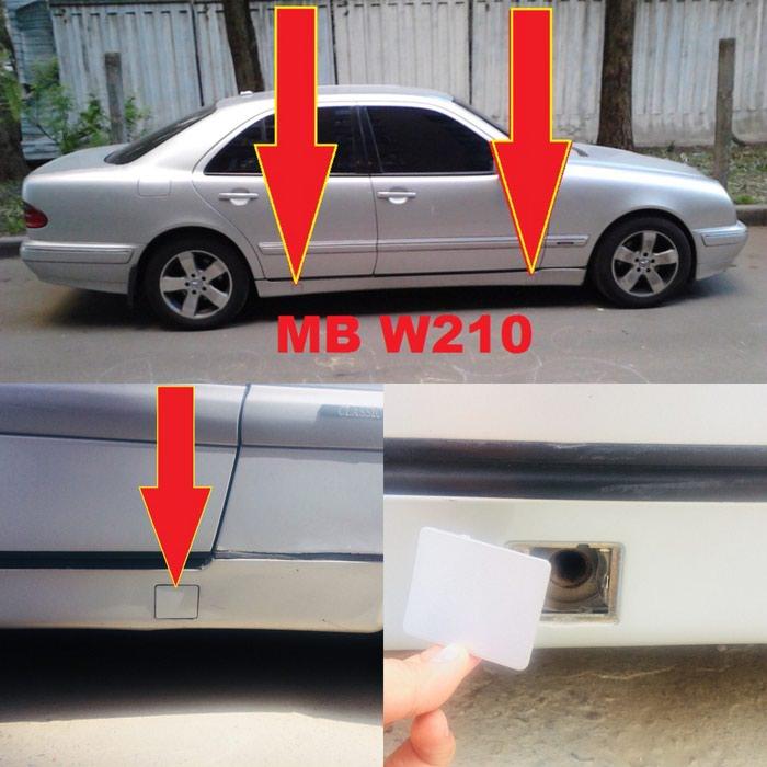 Заглушки места домкрата для Е class w210: Заглушки места домкрата для Е class w210