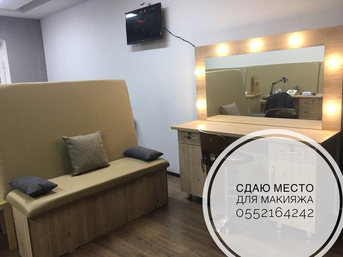 Сдается сесто для маникюра, стол для макияжа и кушетка для нарашивание в Бишкек