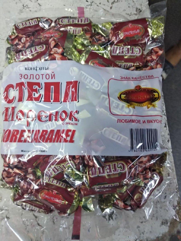 Шоколад и конфеты оптовый фабрика Узбекистан Ташкент запишите смс или Ватсапп тоже есть +