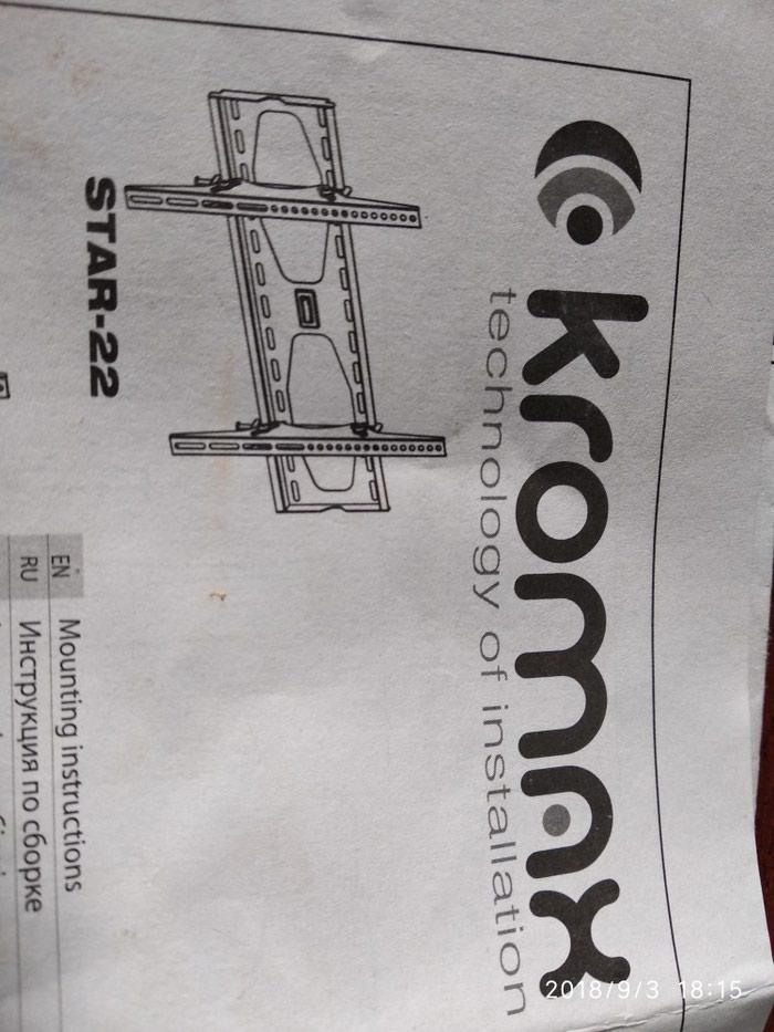 Кронштейн для телевизора наклонный. в Бишкек