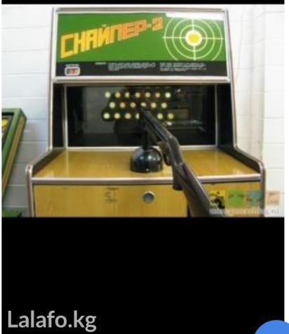 Продаю игровые автоматы в бишкек играть в игры бесплатно-игровые автоматы