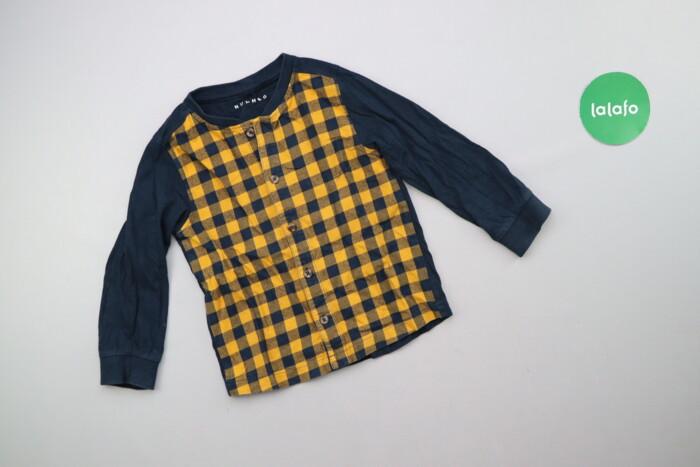 Дитяча тепла сорочка у клітинку Nutmeg    Довжина: 41 см Ширина плечей: Дитяча тепла сорочка у клітинку Nutmeg    Довжина: 41 см Ширина плечей
