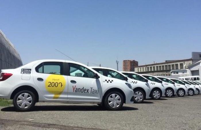 Водители в Яндекс