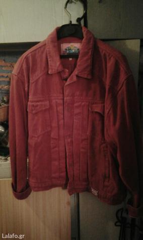 Ανδρικό μπουφάν τζιν βυσσινί χρώμα νούμερο large μία φορά φορεμένο σε Kallithea