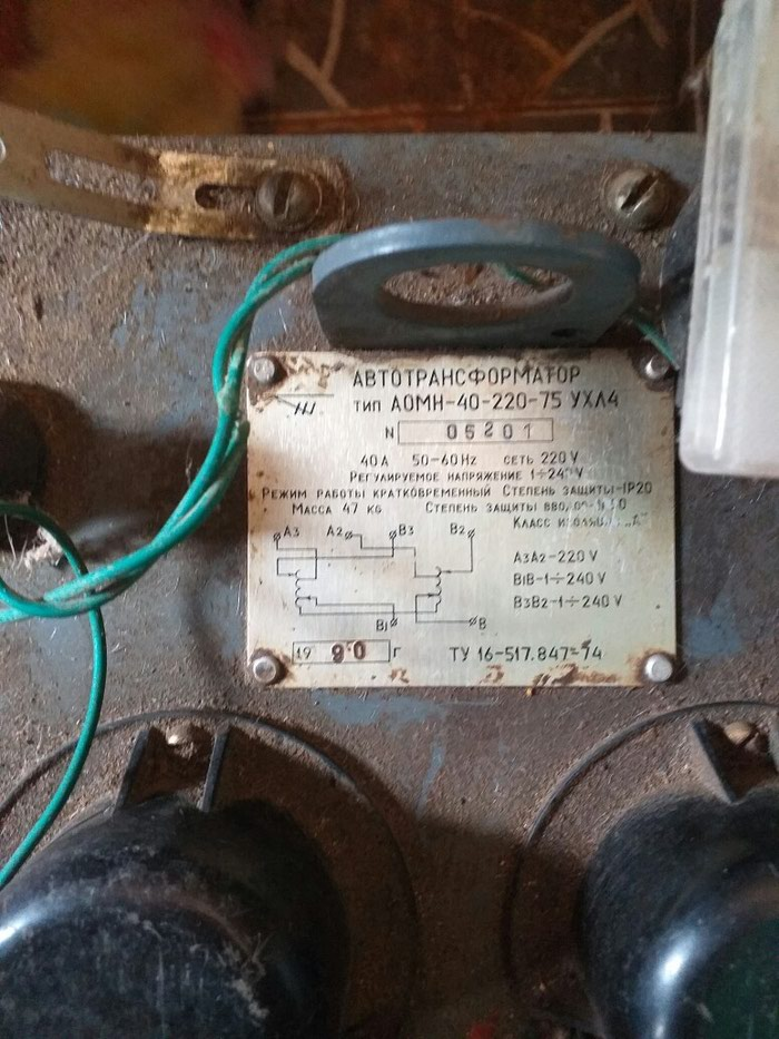 Yag transformatoru. 200azn. Photo 1