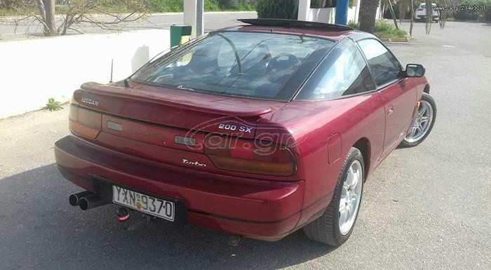 Nissan 200SX 1997. Photo 0