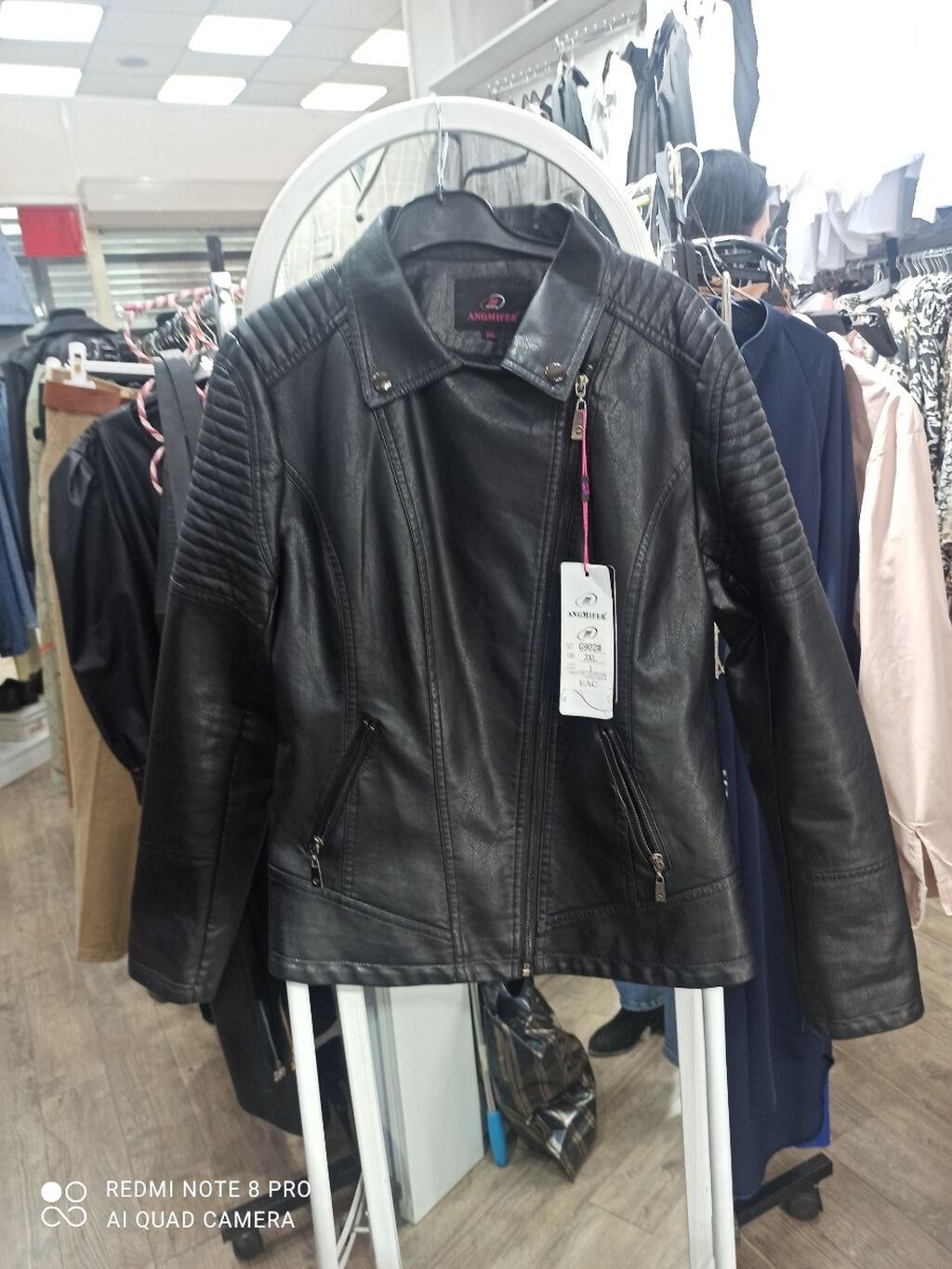 Продаю куртку новую,качество отличное,не подошел размер,уступлю: Продаю куртку новую,качество отличное,не подошел размер,уступлю