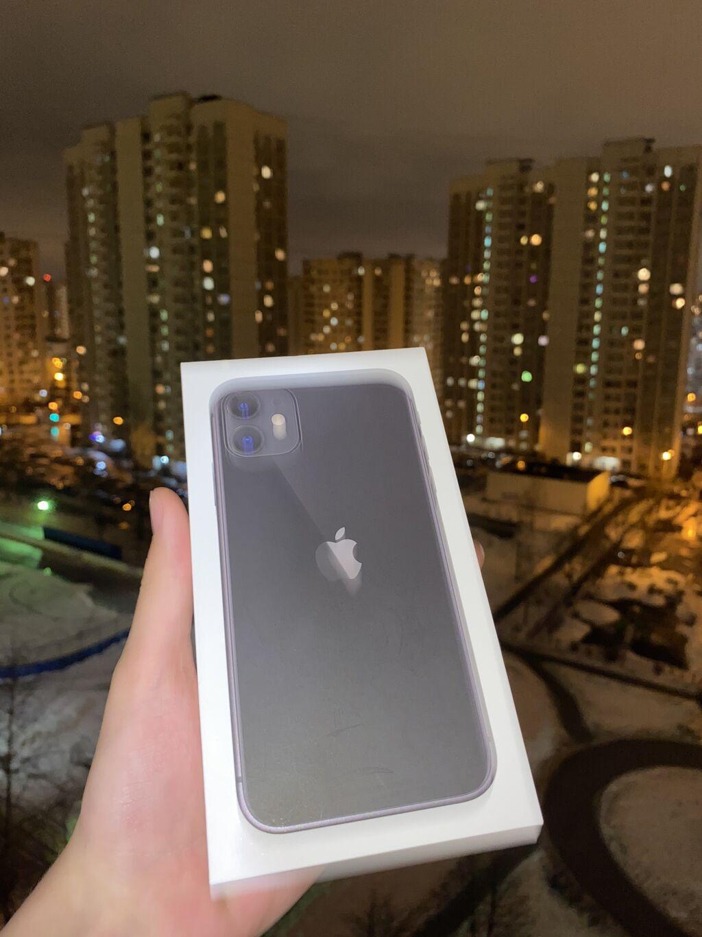 IPhone 11 | 128 ГБ | Черный Б/У | Отпечаток пальца, Face ID, С документами | Объявление создано 14 Октябрь 2021 15:30:41 | APPLE IPHONE: IPhone 11 | 128 ГБ | Черный Б/У | Отпечаток пальца, Face ID, С документами