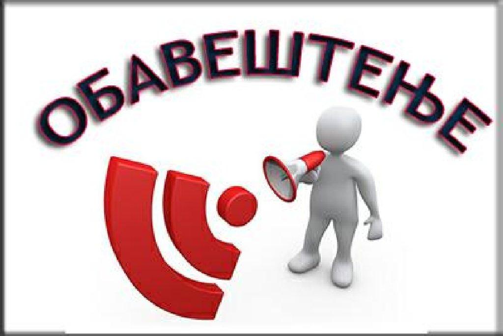 OTVOREN KONKURS ZA DODATNI POSAO OD KUĆE, neophodne saradnice za marketing!!!!