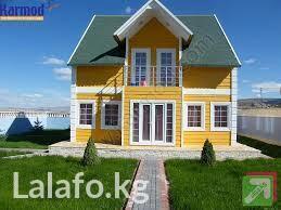 прадаётся дом в центре 4 сотки набережной восток 5 радом с набережной  в Бишкек