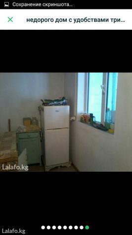 Продажа Дома : 62 кв. м., 3 комнаты. Photo 2