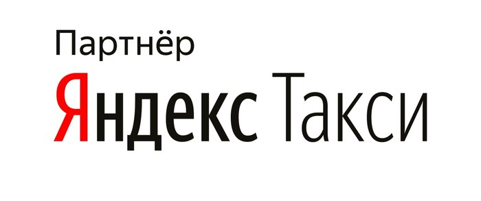 Яндекс такси подключение к заказам в Бишкек