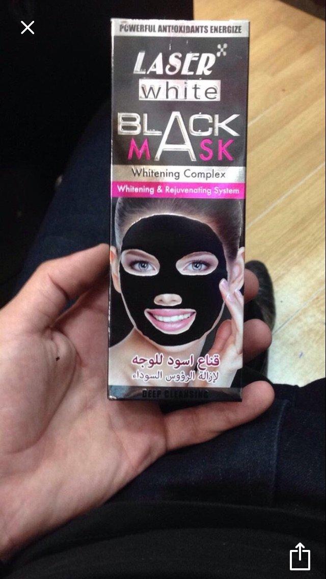 Xırdalan şəhərində Maska