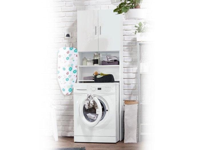 Ντουλάπα πλυντηρίου καινούρια σε Δυτική Θεσσαλονίκη