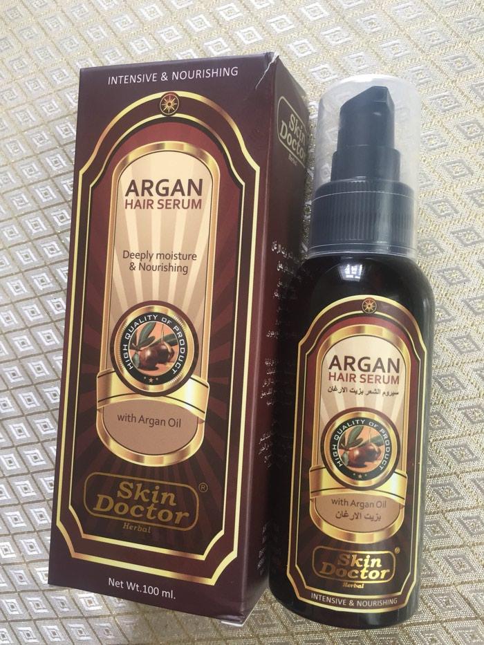 Argan Oil. Photo 0