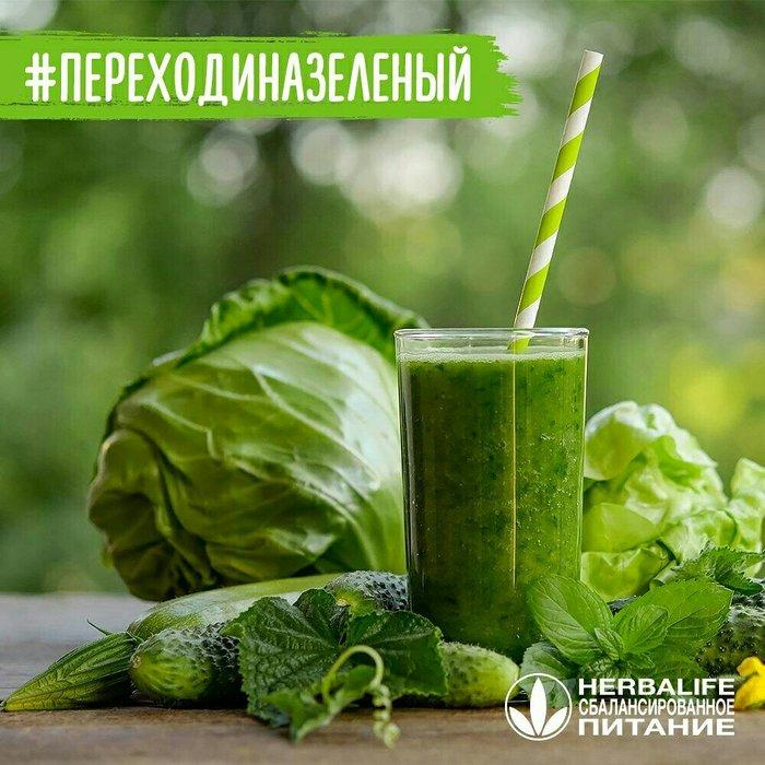 Bakı şəhərində курсы правильного питания прилашает всех кто не безразличен к здоровью