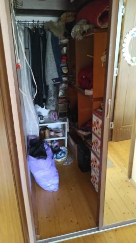 Satış Evlər : kv. m., . Photo 3