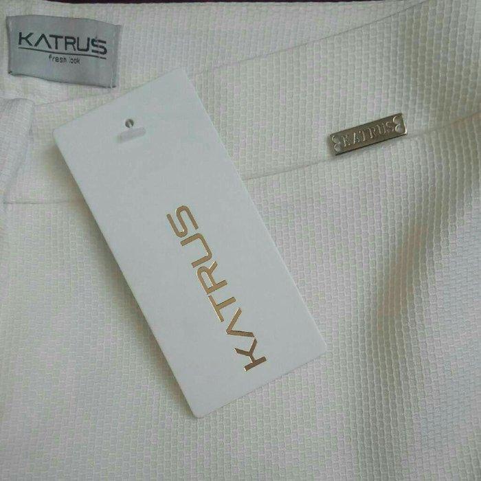 Παντελόνι cropped Katrus, καινούργιο αφόρετο σε Πτολεμαΐδα