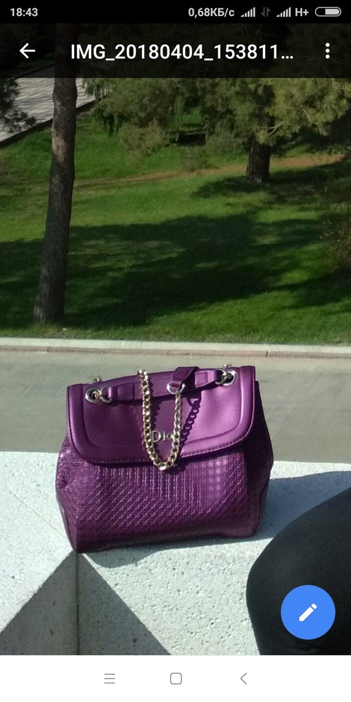 Продаю сумку Dior, цена  500 KGS в категории Сумки - Бишкеке 633f8683e05