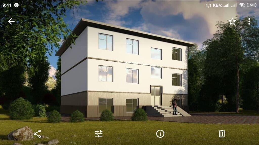 Продается квартира: Селекция, 1 комната, 32 кв. м: Продается квартира: Селекция, 1 комната, 32 кв. м