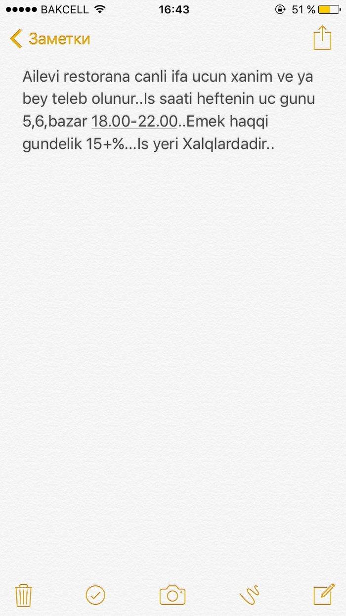 Bakı şəhərində Ailevi restorana canli ifa ucun xanim ve ya bey teleb olunur.. Is