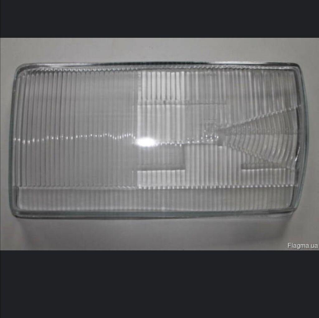Стекла на фару Мерседес w126 кузов  Производство Турция: Стекла на фару Мерседес w126 кузов  Производство Турция