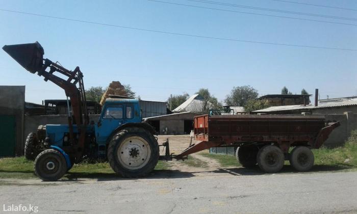 Продаю трактор Мтз с Куном и Прицеп Навоза-разбрасыватель. 6-тоник.   в Бишкек