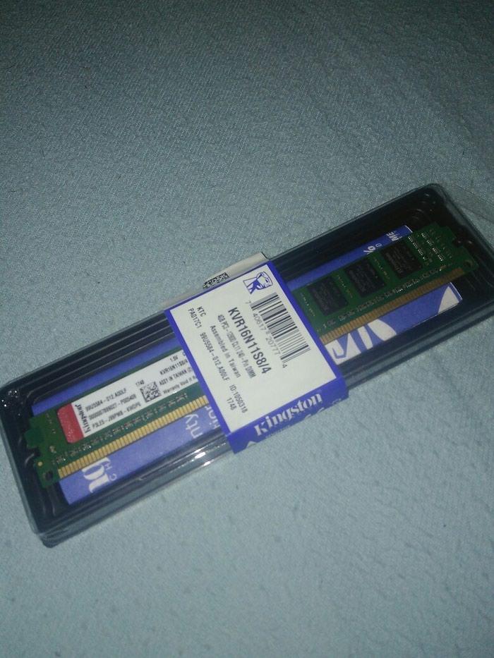 4GB Ram DDR3 1600Mhz Ολοκαίνουργια Σε άριστη κατάσταση! σε Ζάκυνθος