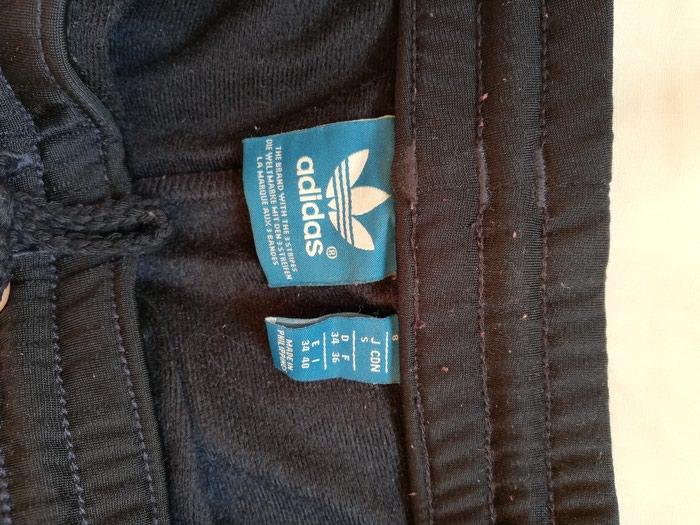 Φορμα unisex Adidas. Small size. Photo 2