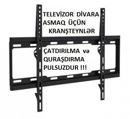 Bakı şəhərində Televizoru divara asmaq üçün hər cür kranşteynlər  satılır.