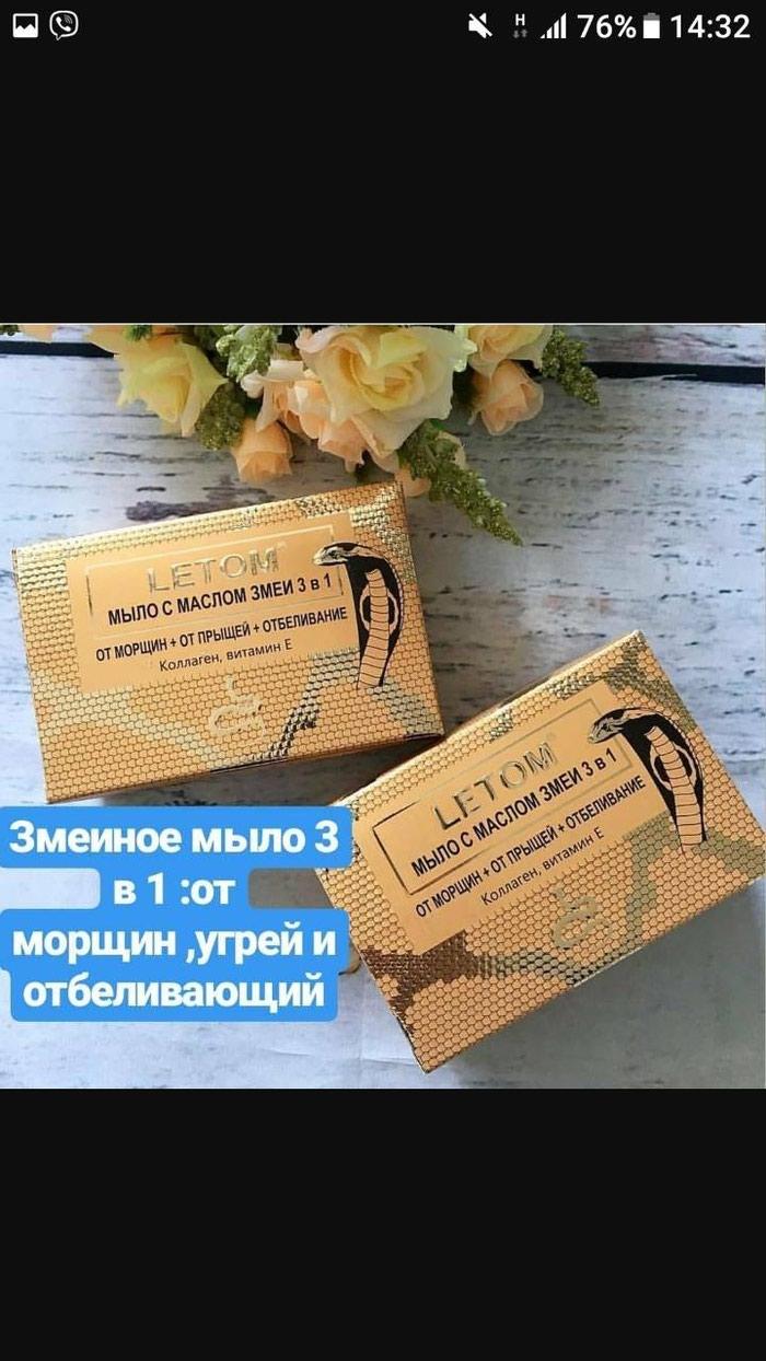 ДУХИ ШЕЙК В НАЛИЧИ  ТУРЕЦКИЙ . Photo 8