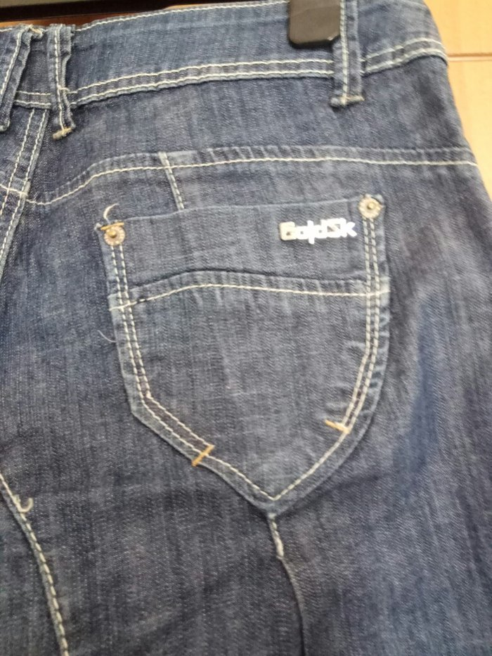 Παντελόνι τζιν φαρδύ σχεδόν αφορετο. Photo 3
