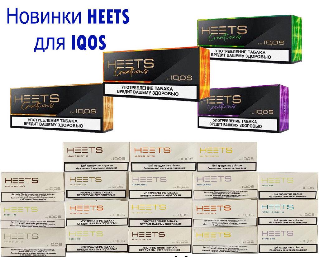 Продам оптом новые вкусы табачных стиков CREATIONS (Криэйшенс)