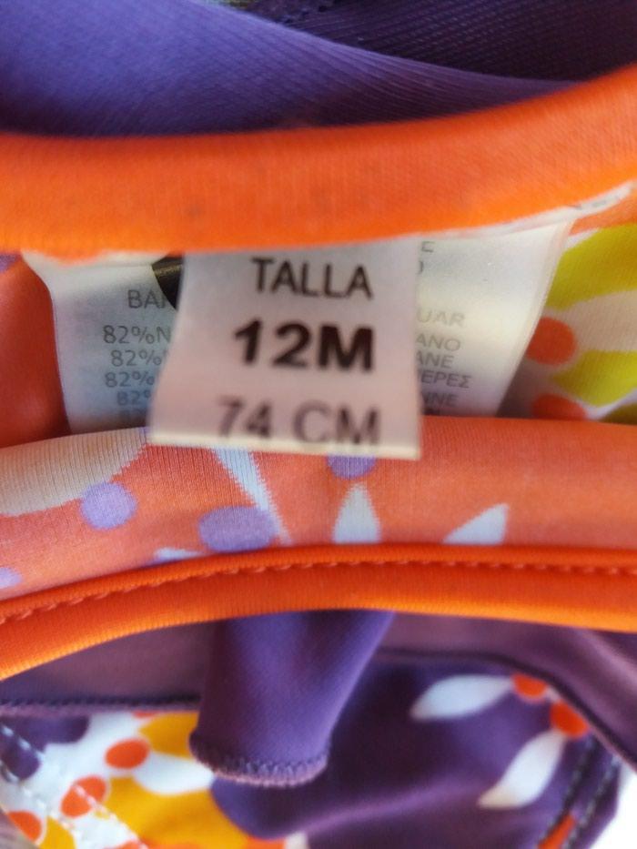 Μαγιο 12 μ. 74 εκ. tuc tuc . Photo 3