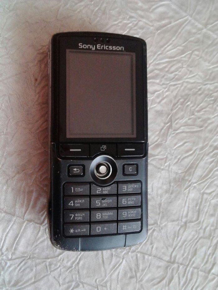 Bakı şəhərində Sony ericsson k750i. Antik modeller yiganlar  ucun daha munasibdir. Ko