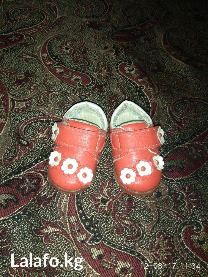 Детские туфельки на девочку, размер 15, в Бишкек