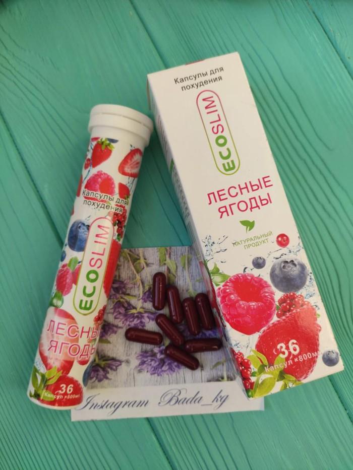 v7 капсулы для похудения шоколад слим