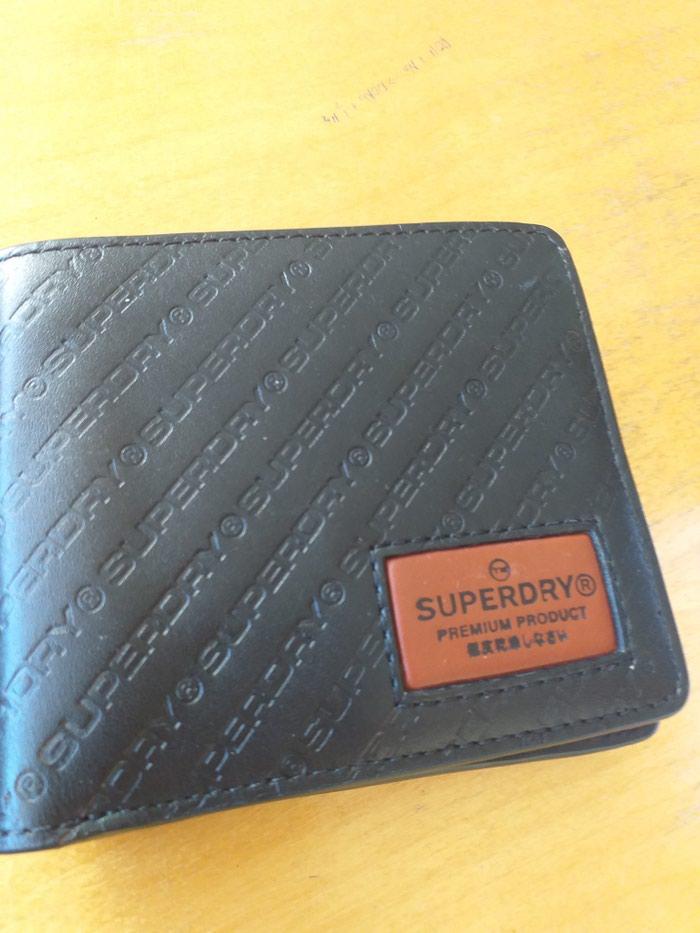 Πορτοφολι αυθεντικο superdry limited edition. Photo 0