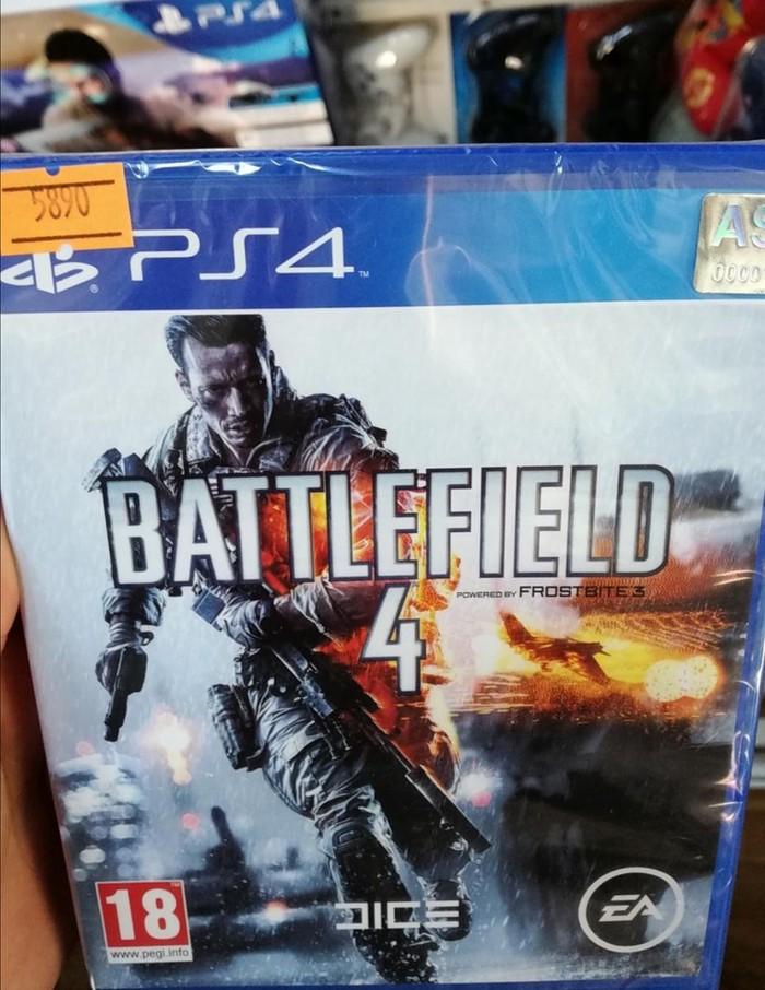 Battlefield 4. Photo 0